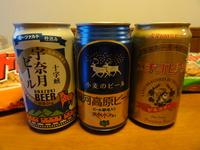 ご当地ビール(缶)