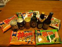 ご当地ビール&柿の種